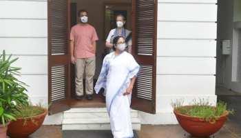 ममता दीदी ने कांग्रेस की मेहनत पर ऐसे फेरा पानी, राहुल-सोनिया को पीछे छोड़ दिया!