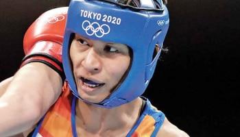 Tokyo Olympics: भारत का दूसरा मेडल हुआ पक्का, बॉक्सर लवलीना सेमीफाइनल में; रचा इतिहास