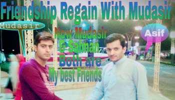 Friendship day: Pakistani लड़के का दोस्ती तोड़ने का ये अंदाज पेट पकड़कर हंसने पर कर देगा मजबूर, पोस्ट पर बने हैं ढेरों Meme