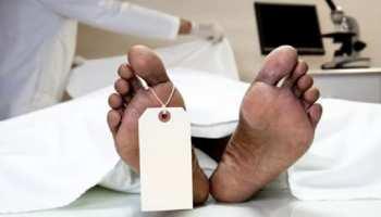 mortuary worker Revealed inside Situation of postmortem room