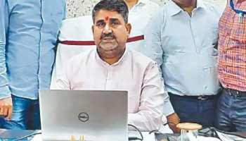 Bihar: दाखिल-खारिज के लिए Online आवेदन देना हुआ आसान, एक क्लिक से मिलेगा समस्या का समाधान