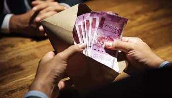 Salary बढ़ने की खुशी पर लगा ग्रहण! New Wage Code के बाद बदलने वाली है आपकी सैलरी स्लिप, जानिए कैसे