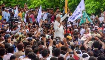 Jaipur में 12 घंटे छाए रहे MP Kirodi Lal Meena, खुद को साबित किया 'जनसमर्थन का किरोड़ी'