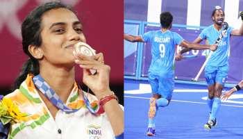 Olympics: सिंधु ने जीता ब्रॉन्ज मेडल, हॉकी टीम सेमीफाइनल में; भारत ने ऐसे किया डबल धमाका