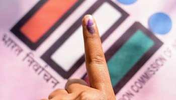 अगले साल फरवरी से अप्रैल के बीच हो सकता है यूपी विधानसभा चुनाव, 4 और राज्यों में है इलेक्शन