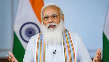 PM नरेंद्र मोदी आज लॉन्च करेंगे डिजिटल पेमेंट सॉल्यूशन e-RUPI, जानिए इस पहल से आपको क्या फायदा होगा