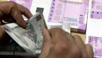 7th Pay Commission: आने वाली है एक और Good News! 95,000 रुपये बढ़ जाएगी केंद्रीय कर्मचारियों की सैलरी