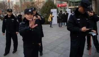 China: फ्रॉड ने फोन पर ही लड़की पर किया ऐसा 'जादू', कर दिए लाखों रुपये खाते में ट्रांसफर