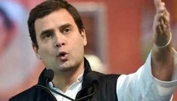 Rahul Gandhi का विपक्षी नेताओं को नाश्ते पर न्योता, सरकार को घेरने की रणनीति पर होगी चर्चा