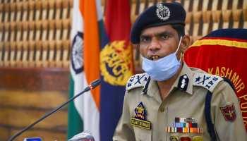 Jammu-Kashmir में दहशत फैलाने की बड़ी साजिश का खुलासा, पुलिस ने जारी की 10 मोस्ट वॉन्टेड आतंकियों की लिस्ट