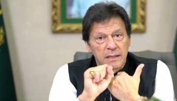 Video: Afghan से गाड़ियां लूटकर Imran Khan को गिफ्ट कर रहा Taliban, पराई गाड़ी पर नजर आई PAK की Police