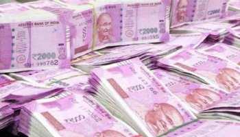 High Return Stocks 2021: इस शेयर ने 1 लाख को बना दिया 62 लाख रुपये,  एक साल में ही दिया 6000% का रिटर्न, जानिए कंपनी