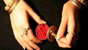 Vastu Tips: Putting Sindoor on main gate of house is very auspicious, know reason
