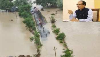 CM शिवराज ने PM मोदी को दी बाढ़ की स्थिति जानकारी, सुबह फिर शुरू होगा रेस्क्यू
