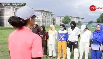 DNA ANALYSIS: अब कश्मीरी युवा पत्थर नहीं 'बॉल' फेकेंगे, पढ़ें कुलगाम से Ground Report