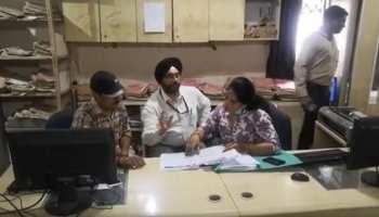 सहारा इंडिया ऑफिस में EOW की रेड, 25000 निवेशकों के 2.5 सौ करोड़ फंसे होने की शिकायत