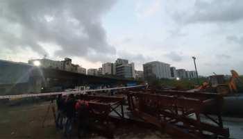 मुंबई: निर्माणाधीन पुल का हिस्सा गिरा, हादसे में 13 मजदूर घायल; मलबे में कई लोगों के दबे होने की आशंका