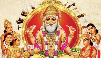 Know Vishwakarma Puja importance and dos dont of Vishwakarma Puja 2021