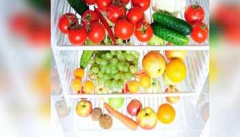 कभी न करें इन Fruits को फ्रिज में रखने की गलती, फायदे की जगह होगा नुकसान