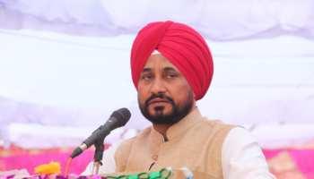 Punjab New CM: चरणजीत सिंह चन्नी होंगे पंजाब के नए मुख्यमंत्री