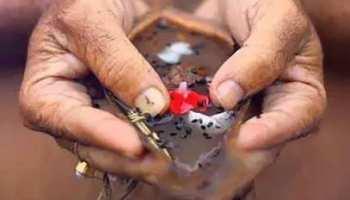 Pitru Paksha 2021: आज से शुरू हो रहा पितृ पक्ष, इस तरह पितरों को प्रसन्न कर लें उनका आशीर्वाद