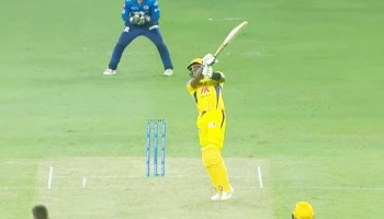 Video: आते ही अंधाधुंध छक्के बरसाने लगा CSK का ये बल्लेबाज, कुटाई से बचते दिखे मुंबई के गेंदबाज