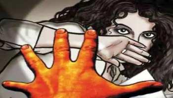 दसवीं कक्षा की नाबालिग से सामूहिक दुष्कर्म, 4 गिरफ्तार