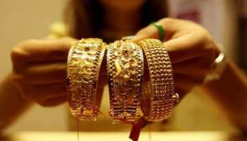 Gold Price Today: सोना खरीदने का शानदार मौका! 6 महीने के सबसे निचले स्तर पर गोल्ड, जानें 10 ग्राम के रेट