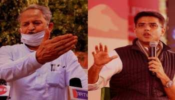 Rahul मिलवा पाएंगे Gehlot और Pilot के हाथ? Punjab के बाद अब Rajasthan पर सबकी नजर