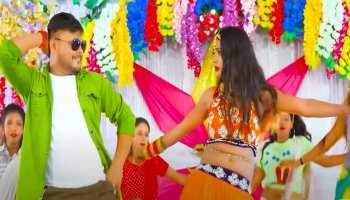 शिल्पी राज के भोजपुरी गाने 'जान छपरा में आओ' ने मचा रखा है बवाल, Video वायरल