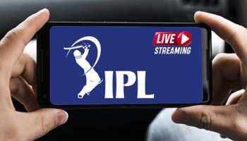 IPL 2021 Live मैच देखने के लिए ये हैं Free Apps, मोबाइल पर ऐसे करें Download और लें क्रिकेट का मजा