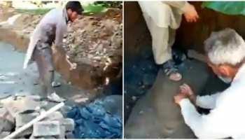 पाकिस्तानियों ने की अब ऐसी शर्मनाक हरकत, भड़क उठा ये देश; वीडियो हुआ वायरल