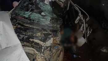 आरोपियों को पकड़ने गया पुलिस दल हुआ सड़क हादसे का शिकार, SI की मौके पर मौत, 3 अन्य घायल