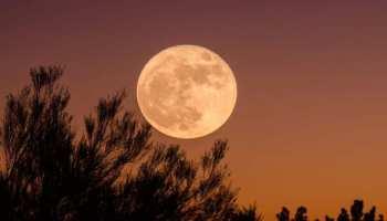 Harvest Moon: चांद के दीदार का ये मौका न खो दें, 3 दिन तक आसमान में दिखेगा ऐसा अद्भुत नजारा