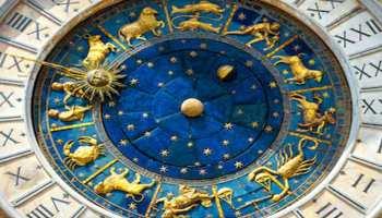 Horoscope: बुधवार को मिलेगा इन राशिवालों को पैसा कमाने का मौका, बस भूलकर भी न करें ये गलती