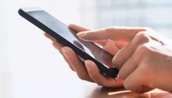 मोबाइल फोन अनलॉक करने का आरोप, 20 करोड़ डॉलर की ऐसे लगाई चपत