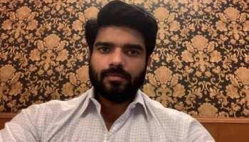 LJP MP प्रिंस राज की अग्रिम जमानत याचिका पर सुनवाई से जज ने खुद को हटाया, जानें क्यों