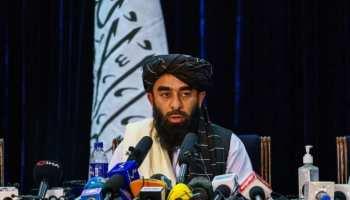 Afghanistan: आखिरकार साफ हुई तालिबानी मंत्रिमंडल की तस्वीर, जानें किसे मिला कौन सा विभाग