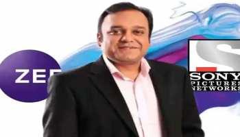 Sony के साथ डील पर किसी तरह का खतरा नहीं, विलय के बाद टॉप मीडिया, एंटरटेनमेंट कंपनी बनेगी: पुनीत गोयनका