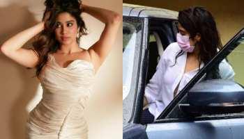 Janhvi Kapoor जिम के बाहर हुईं Oops मोमेंट का शिकार, कार में बैठते हुए खुली शर्ट की बटन