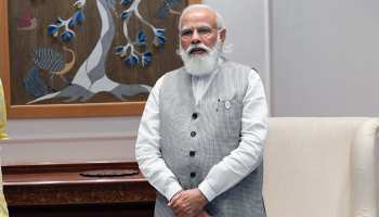 PM Modi US Visit Live Update: आज शाम 7 बजे अमेरिकी कंपनियों के सीईओ से मिलेंगे पीएम मोदी, इन मुद्दों पर होगी चर्चा