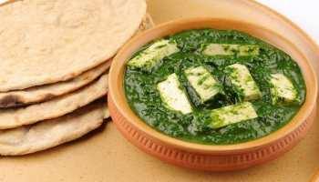 Spinach Benefits: खाने की थाली में क्यों होनी चाहिए पालक की सब्जी, जान लें ये अद्भुत फायदे