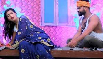 अंतरा सिंह प्रियंका का भोजपुरी गाना रिलीज के साथ हुआ वायरल, Video देखें