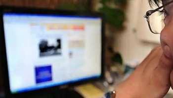 रंगीन मिजाज बीईओ की करतूत, आरती बताकर स्कूल के व्हाट्सएप ग्रुप में भेजा अश्लील वीडियो