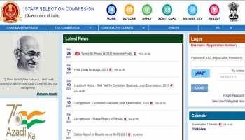SSC Selection Post Phase 9 Notification 2021:  3261 पदों पर निकली भर्ती, जानें आवेदन की लास्ट डेट