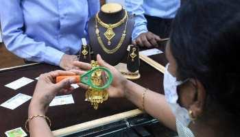 Gold Price Today: सोने के भाव में आई भारी गिरावट, फटाफट जानें बिहार में आज का भाव
