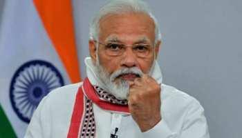 पीएम ने UPSC पास करने वालों को दी बधाई, बाकी कैंडिडेट से कहा- आप भी बहुत प्रतिभाशाली