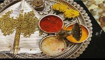 Akshat Remedies: पीले चावल के ये आसान उपाय दूर कर देंगे पैसों से जुड़ी हर परेशानी, जानेंगे तो जरूर करेंगे