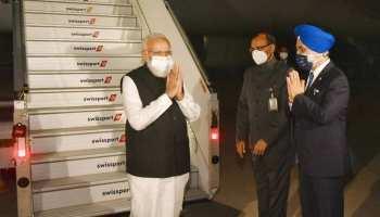 दुनिया की सबसे बड़ी पंचायत में 'वर्ल्ड लीडर पीएम मोदी', UN में आज करेंगे संबोधन