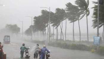Cyclone Gulab: ओडिशा-आंध्र प्रदेश में जोरदार बारिश शुरू, श्रीकाकुलम से 1100 लोगों को किया गया रेस्क्यू